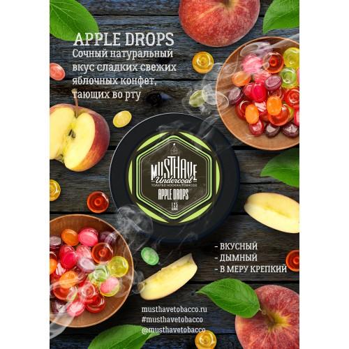 Табак для кальяна MustHave - Apple Drops (Яблочные леденцы)