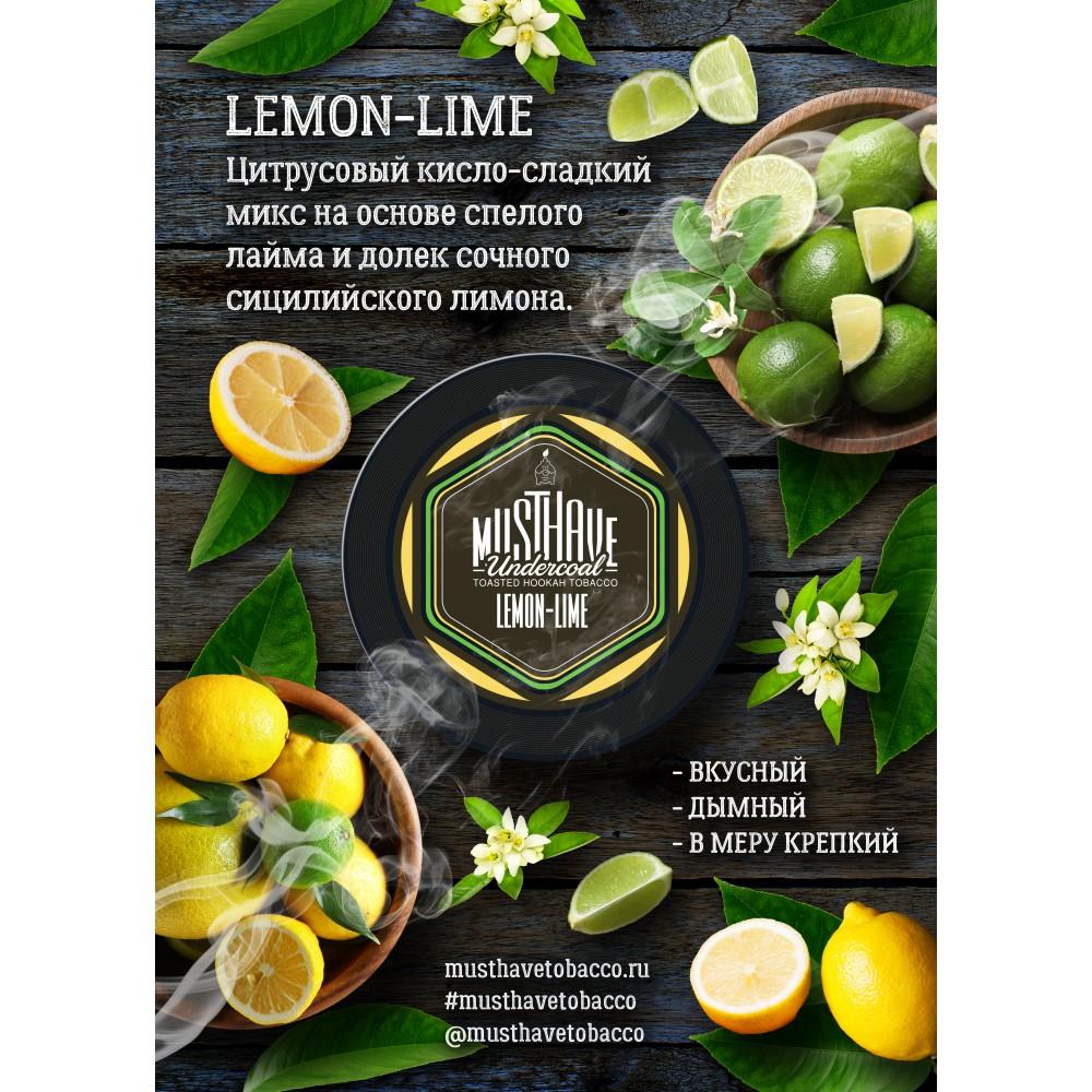 Табак для кальяна MustHave - Lemon-Lime (Лимон-Лайм)