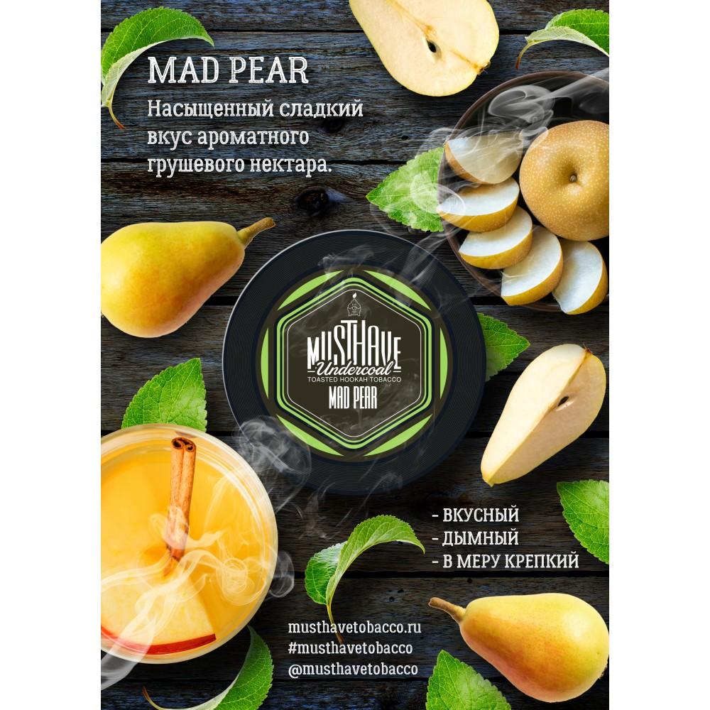 Табак для кальяна MustHave - Mad Pear (Груша)