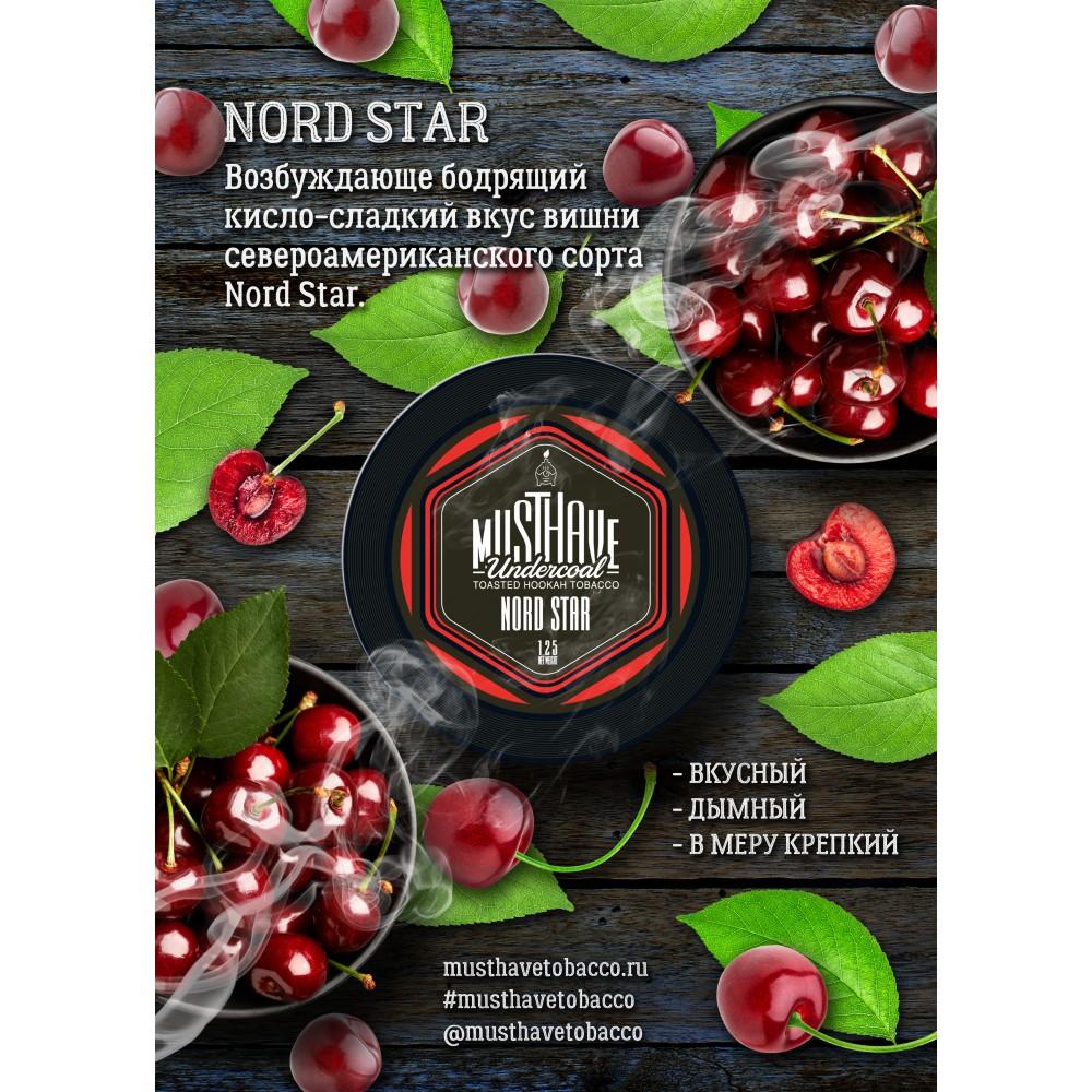 Табак для кальяна MustHave - Nord Star (Вишня Nord Star)