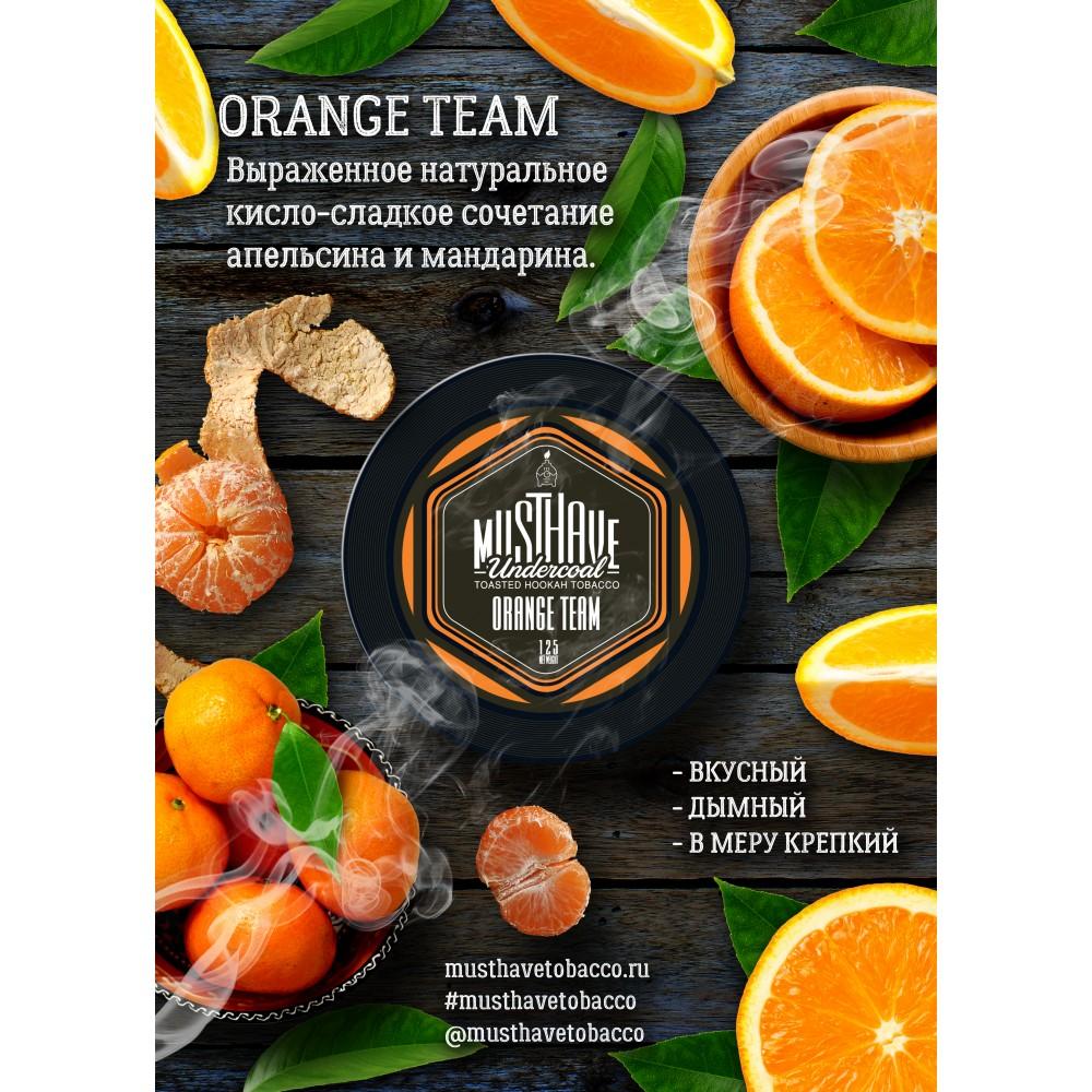 Табак для кальяна MustHave - Orange Team (Апельсин и мандарин)