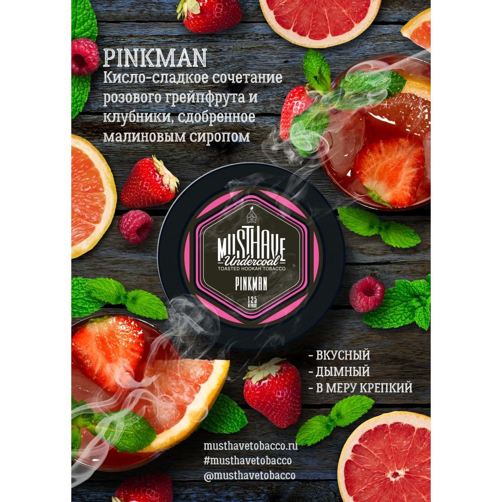 Табак для кальяна MustHave - Pinkman (Грейпфрут, клубника, малина)