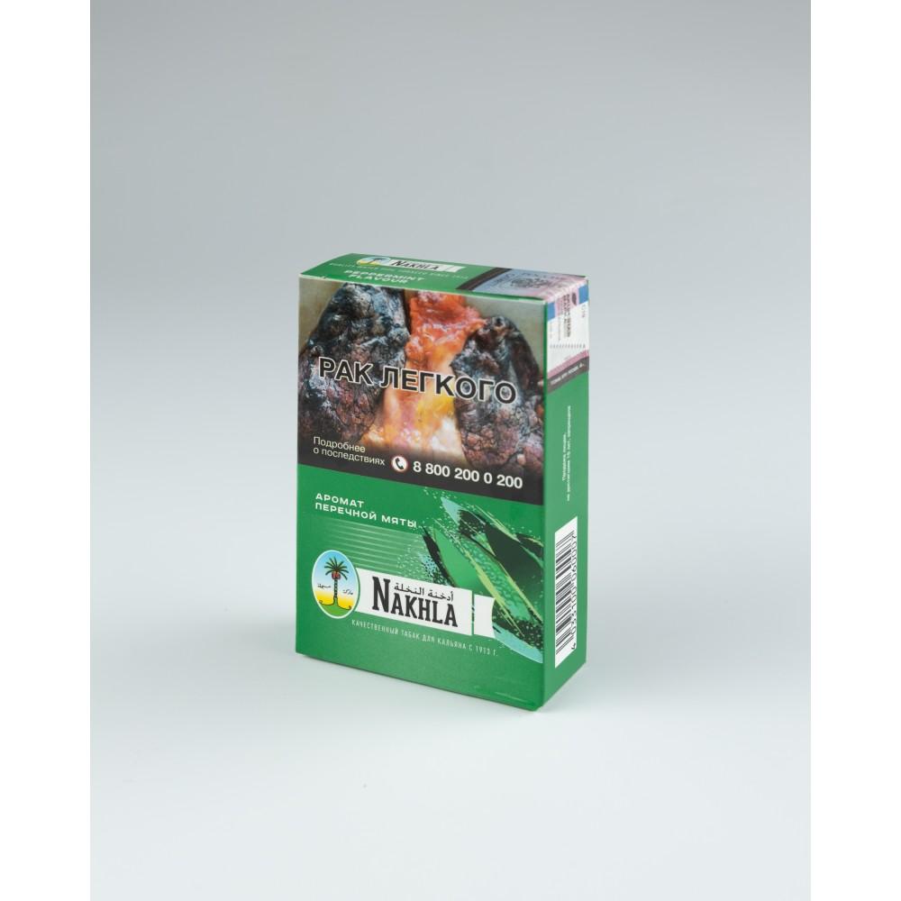 Табак для кальяна Nakhla NEW - Peppermint (Перечная мята)