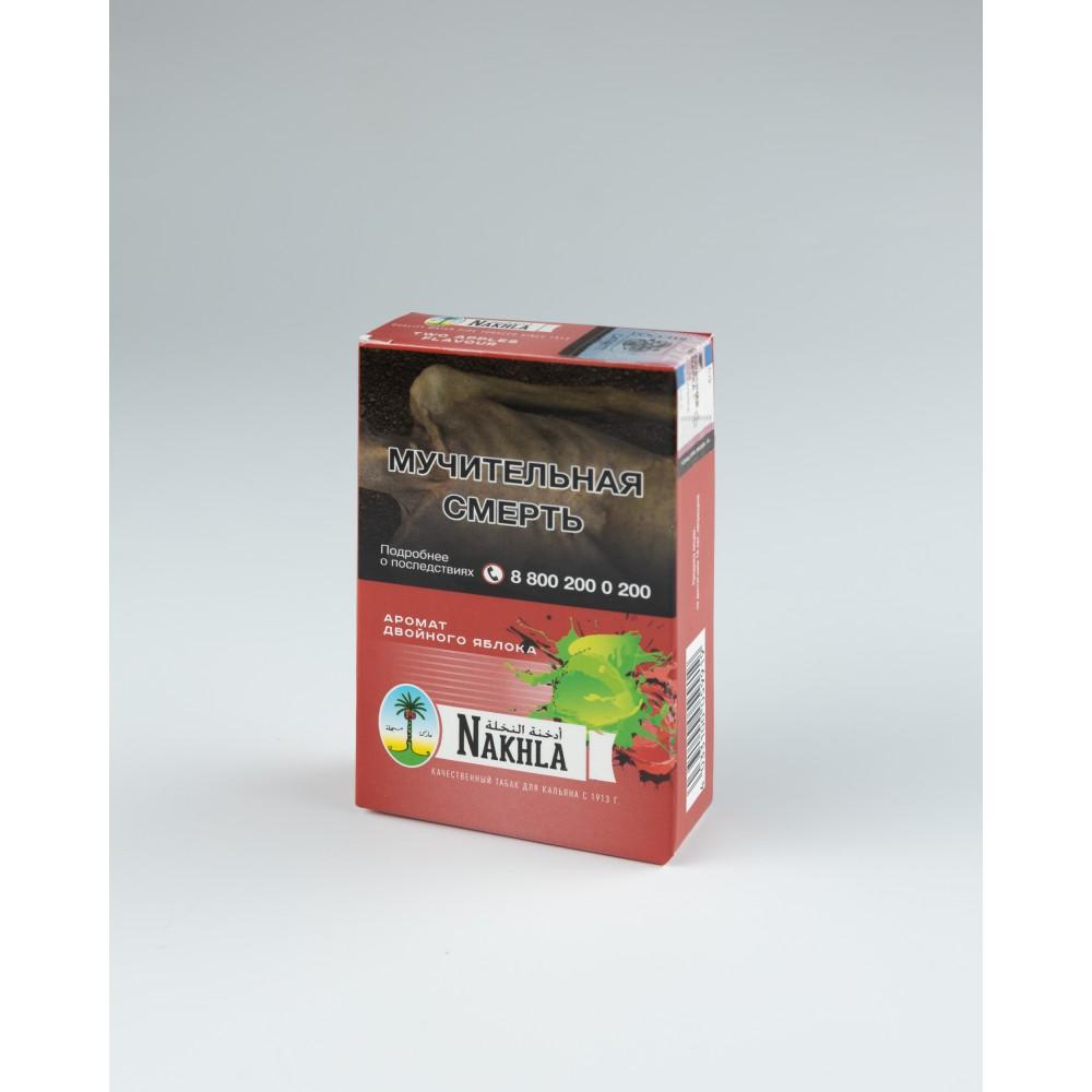 Табак для кальяна Nakhla NEW - Two Apple (Два Яблока)