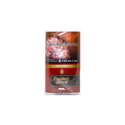 Табак для самокруток Captain Black - Cherry