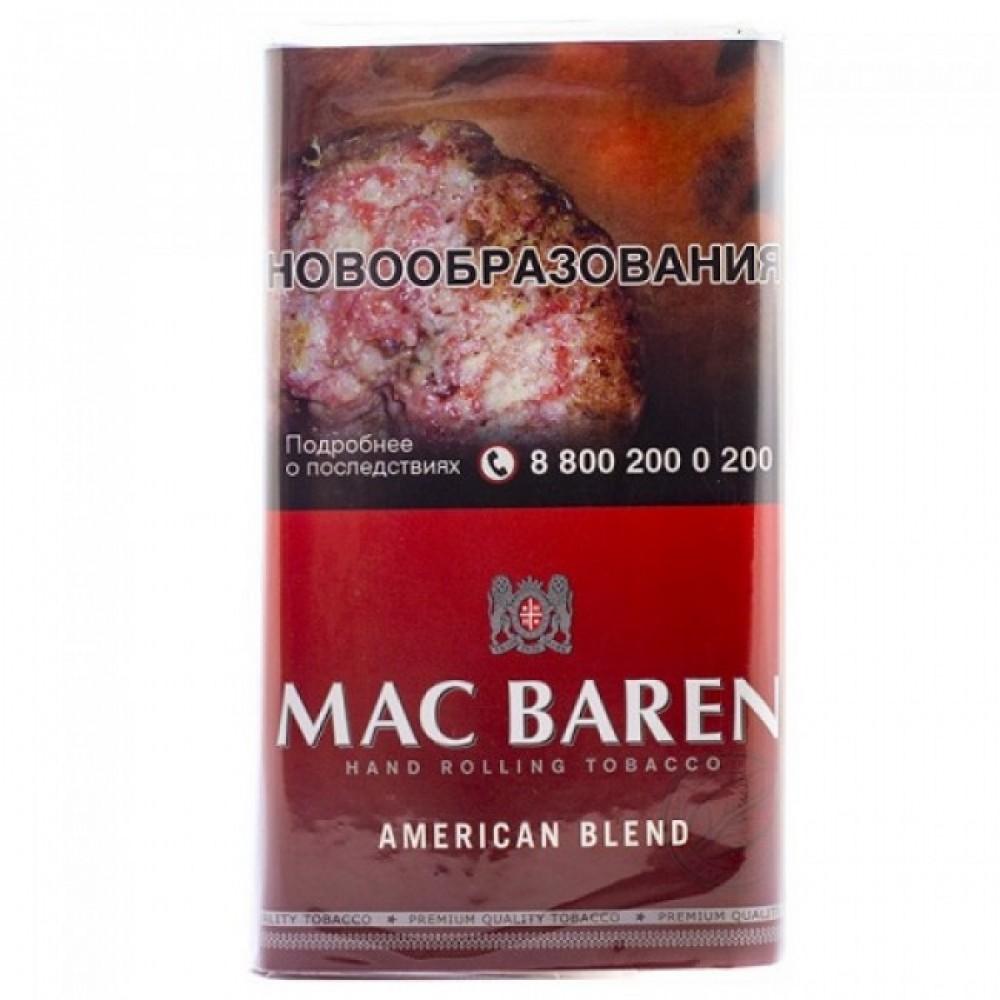 Табак для самокруток Mac Baren - American Blend