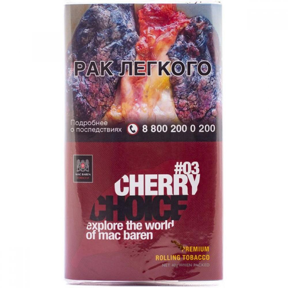 Табак для самокруток Mac Baren Choice - Cherry