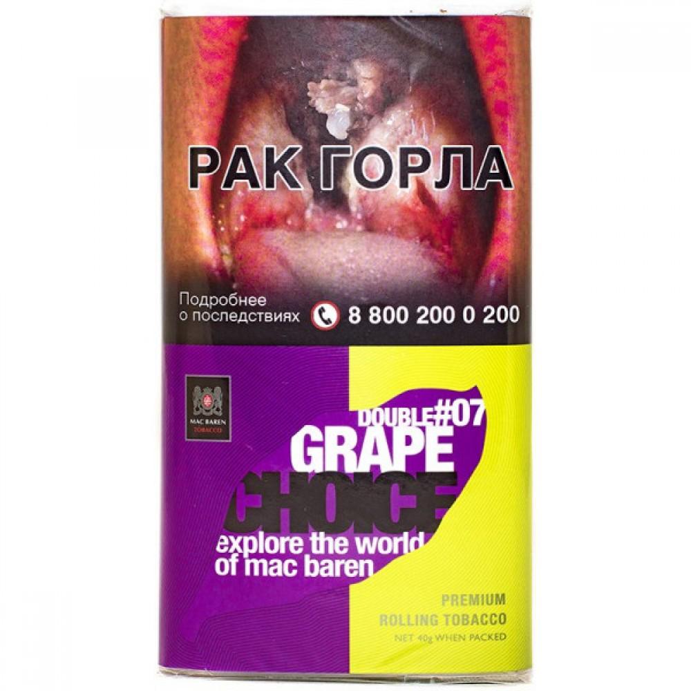 Табак для самокруток Mac Baren Choice - Double Grape