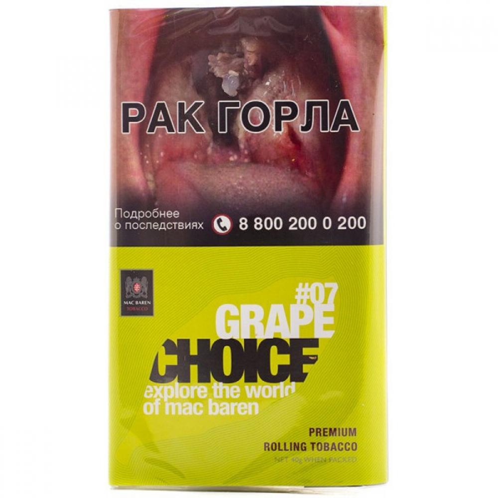Табак для самокруток Mac Baren Choice - Grape
