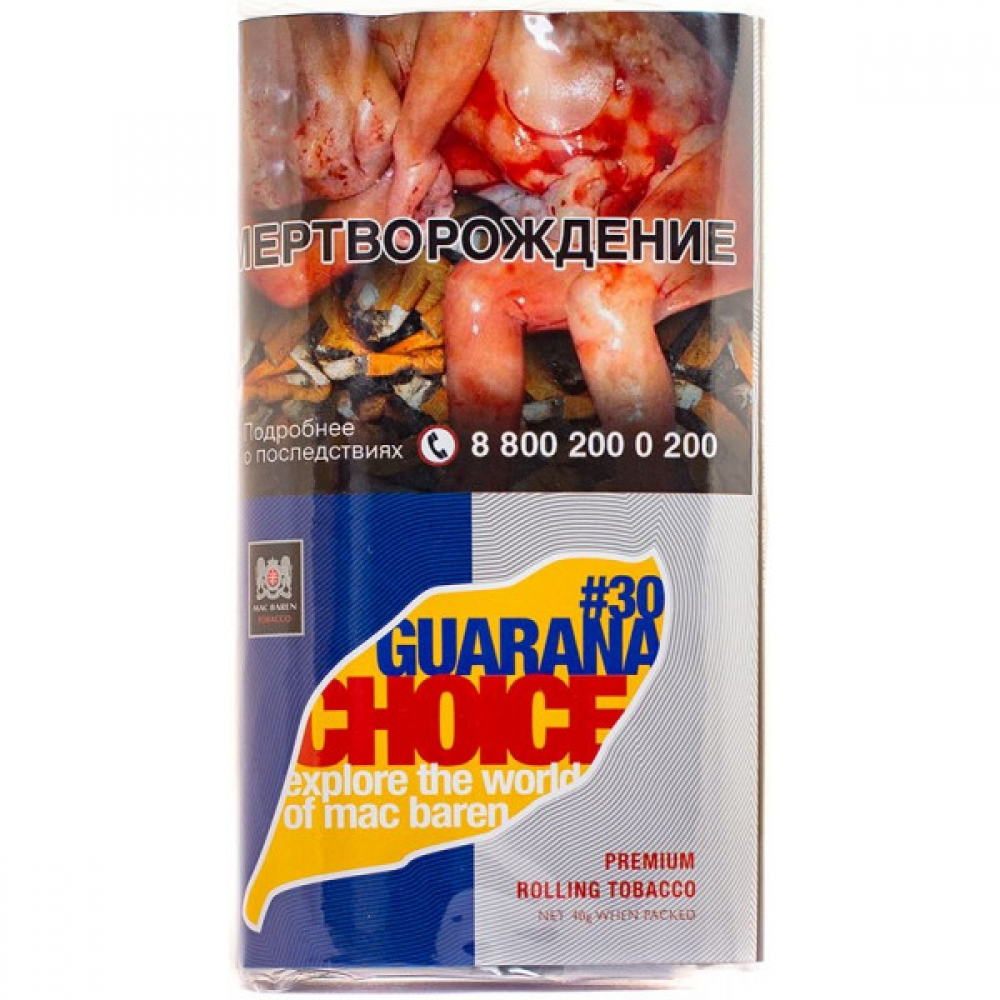 Табак для самокруток Mac Baren Choice - Guarana