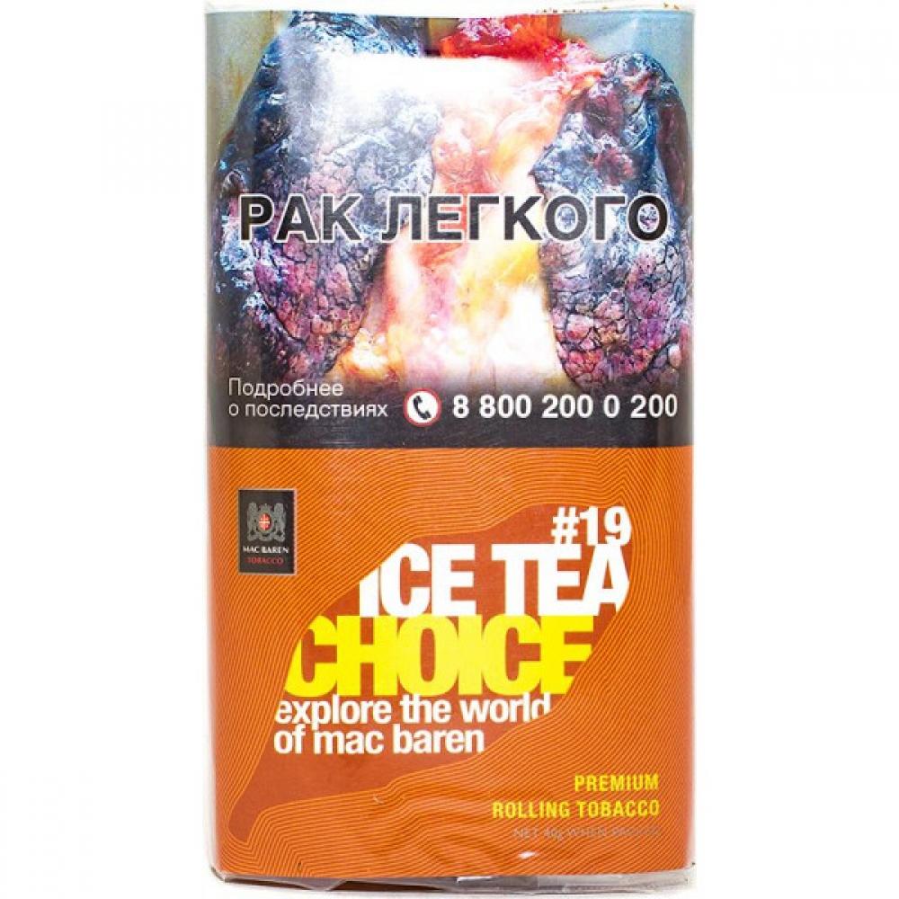 Табак для самокруток Mac Baren Choice - Ice Tea