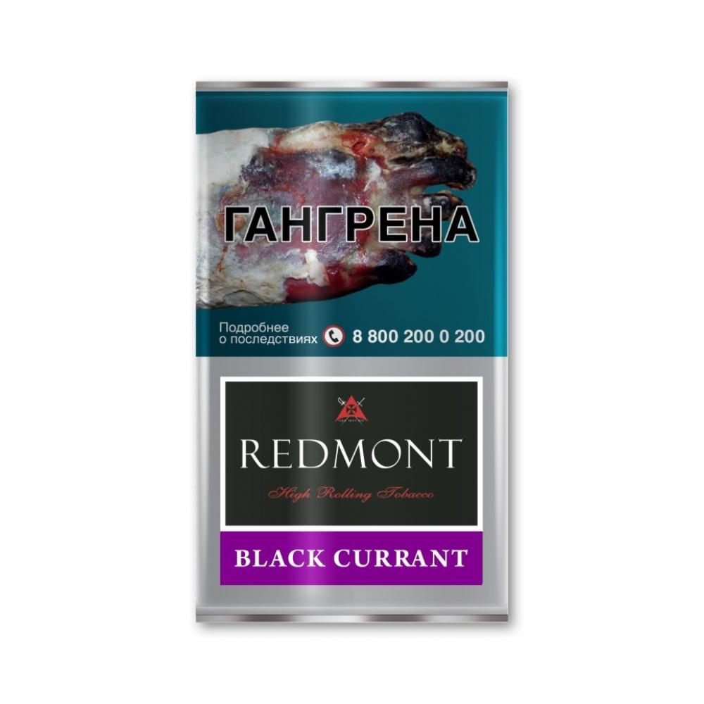 Табак для сигарет купить красноярск сигареты в домодедово аэропорт где купить