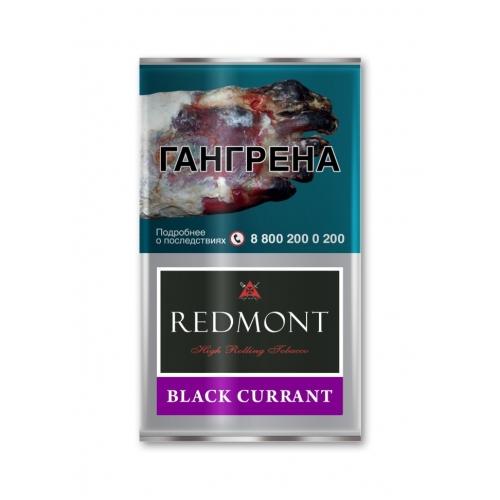 Табак для самокруток Redmont - Black Currant