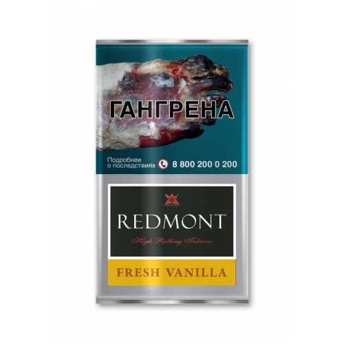 Табак для самокруток Redmont - Fresh Vanilla