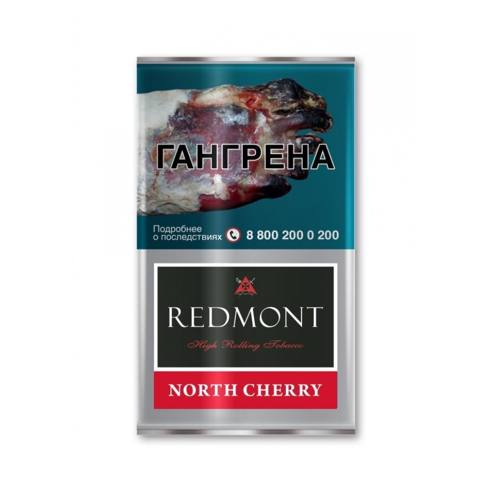 Табак для самокруток Redmont - North Cherry