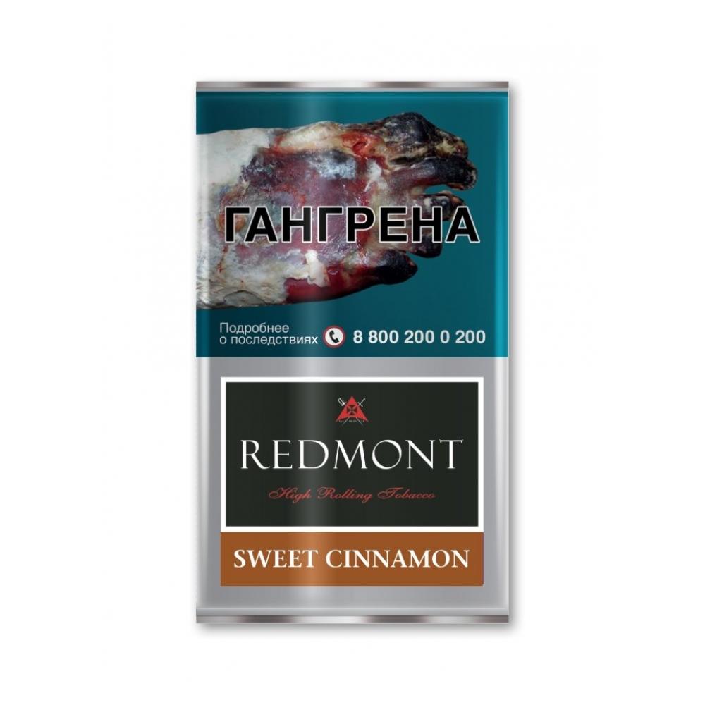 Табак для самокруток Redmont - Sweet Cinnamon