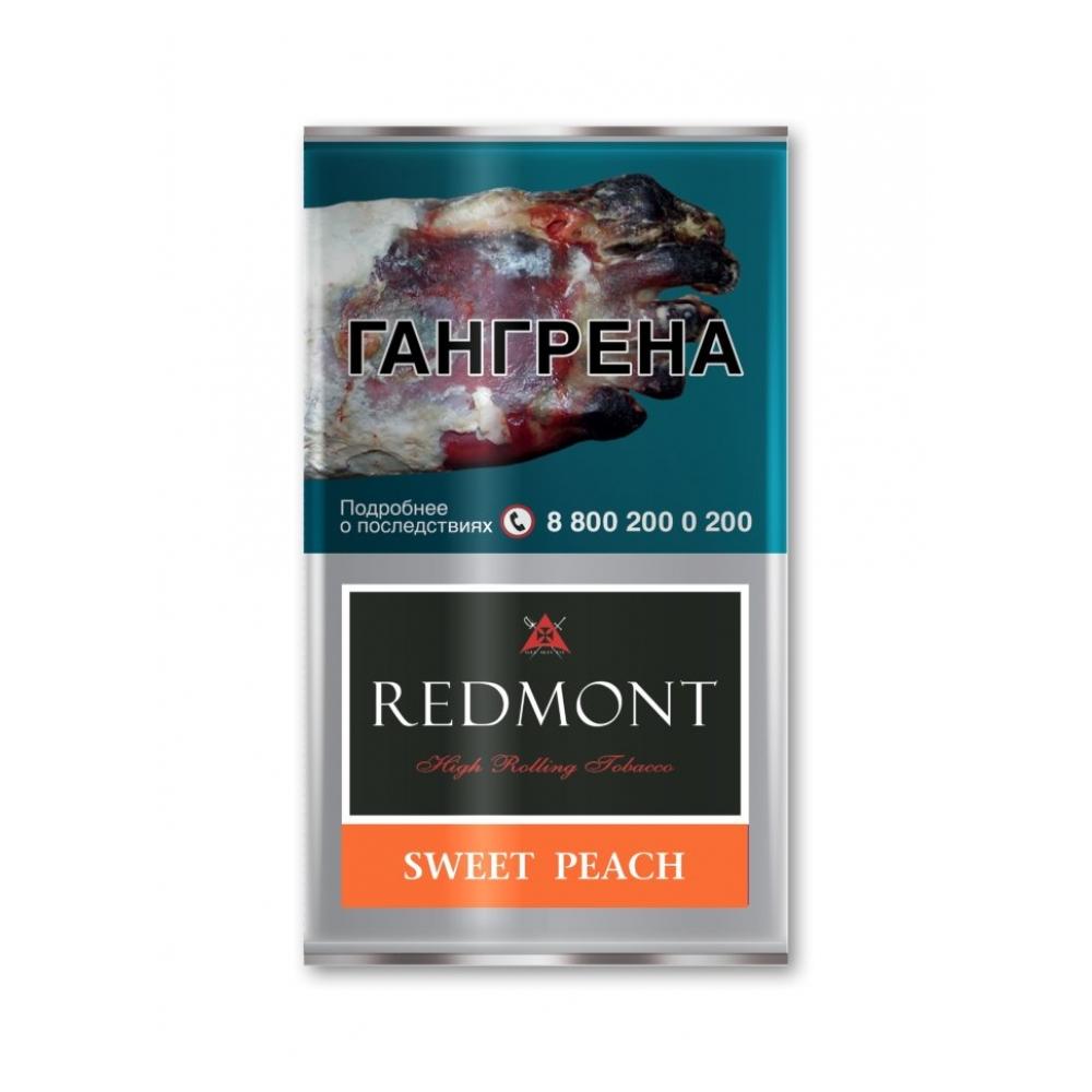 Где купить табак для сигарет красноярск симферополь купить электронную сигарету