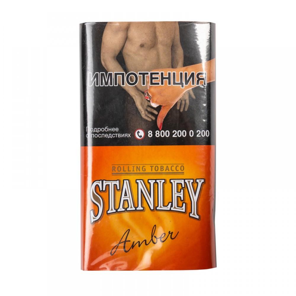 Табак для самокруток Stanley - Amber