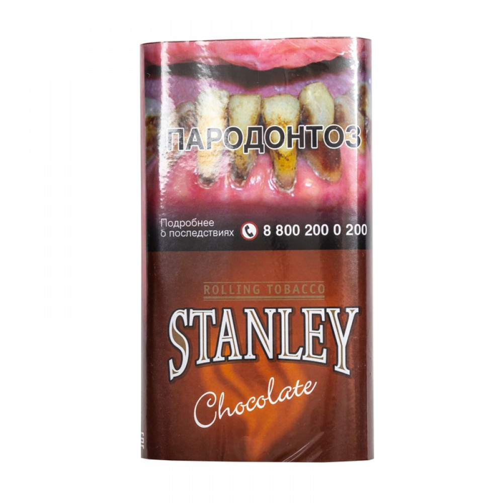 Табак для самокруток Stanley - Chocolate