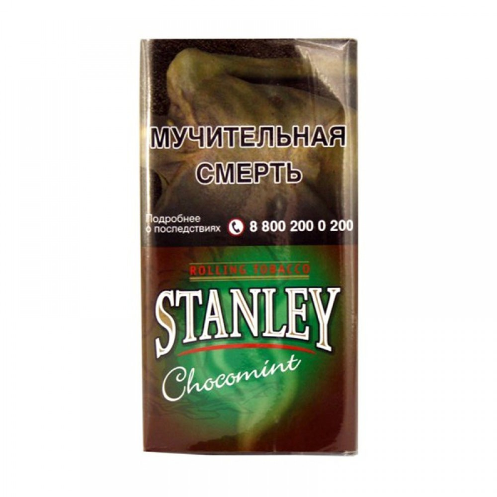 Табак для самокруток Stanley - Chocolate Mint