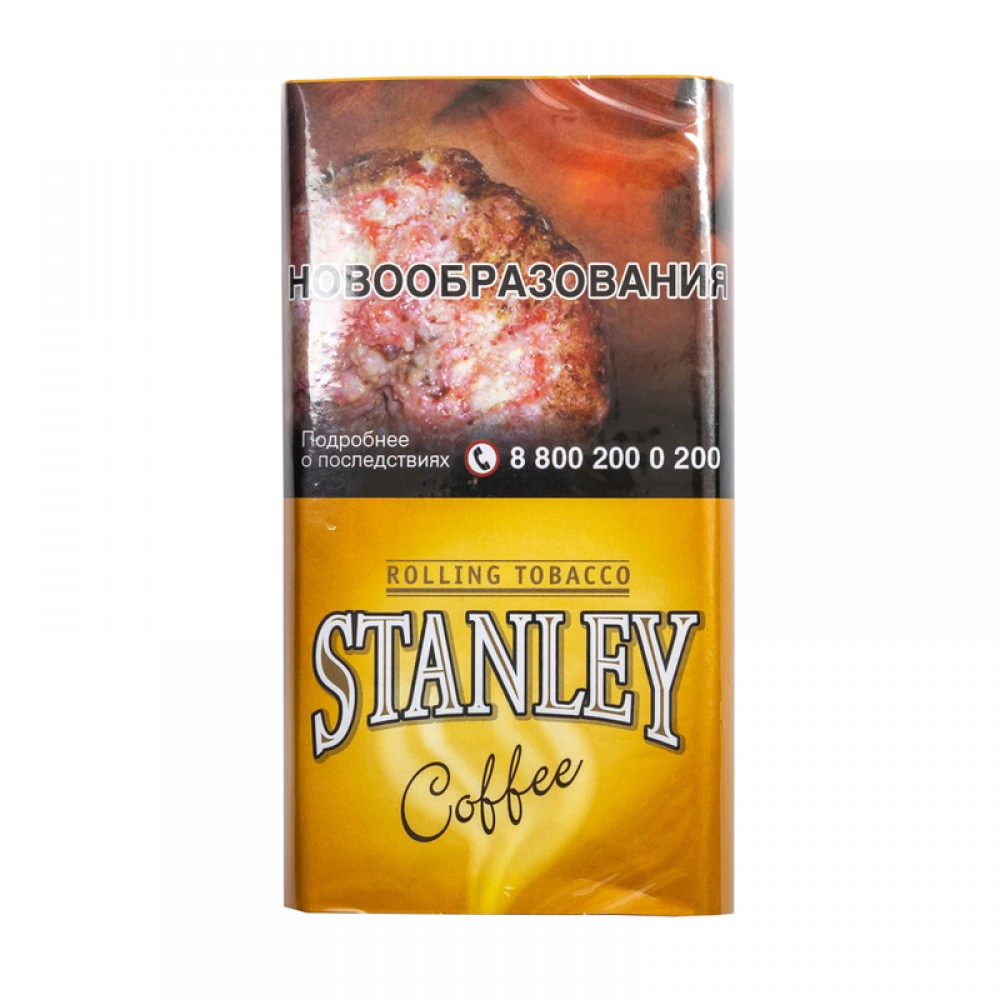 Табак для самокруток Stanley - Coffee