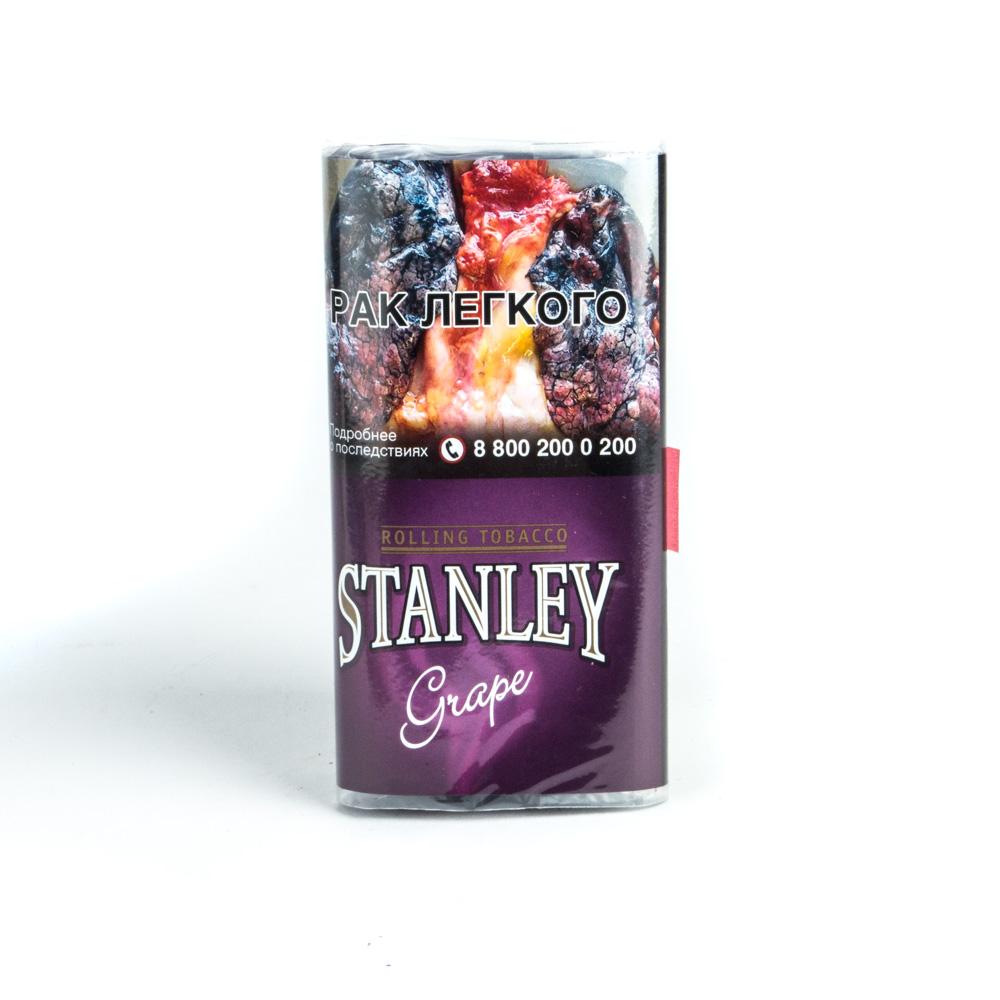 Табак для самокруток Stanley - Grape