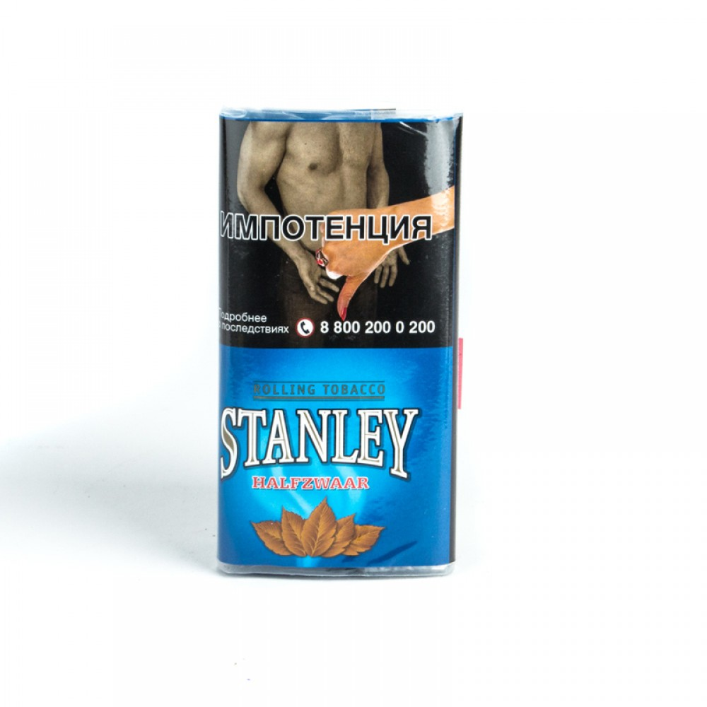 Табак для самокруток Stanley - Halfzwaar