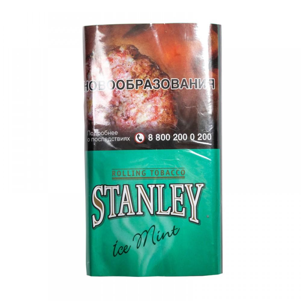Табак для самокруток Stanley - Ice Mint