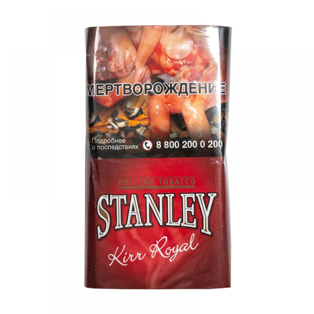 Табак для самокруток Stanley - Kirr Royal