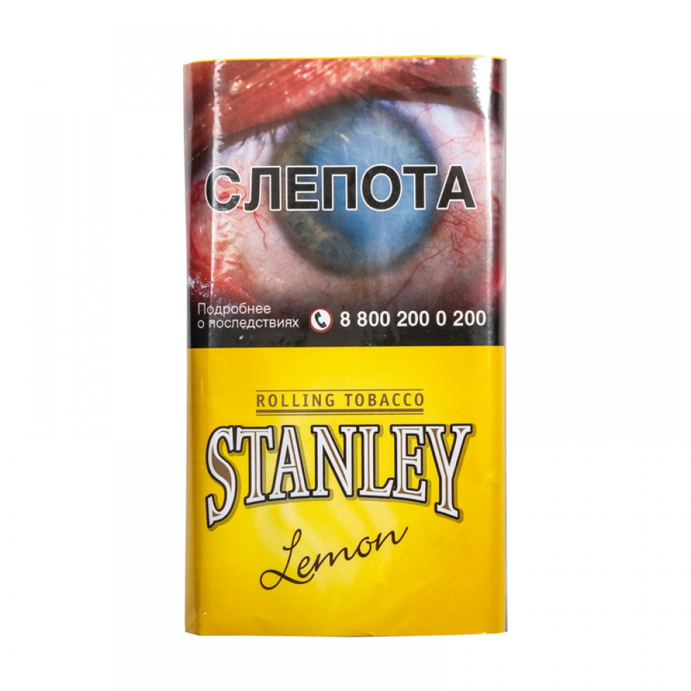 Табак для самокруток Stanley - Lemon