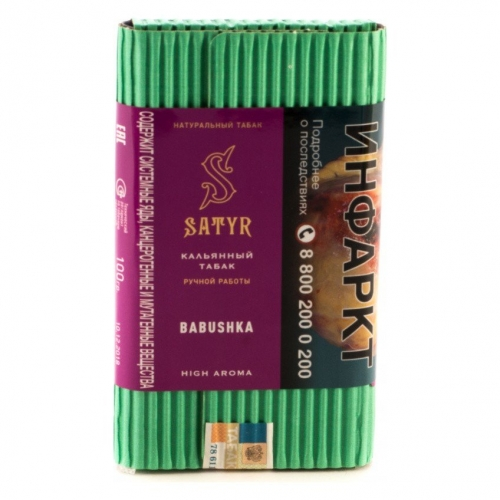 Табак для кальяна Satyr - Бабушка