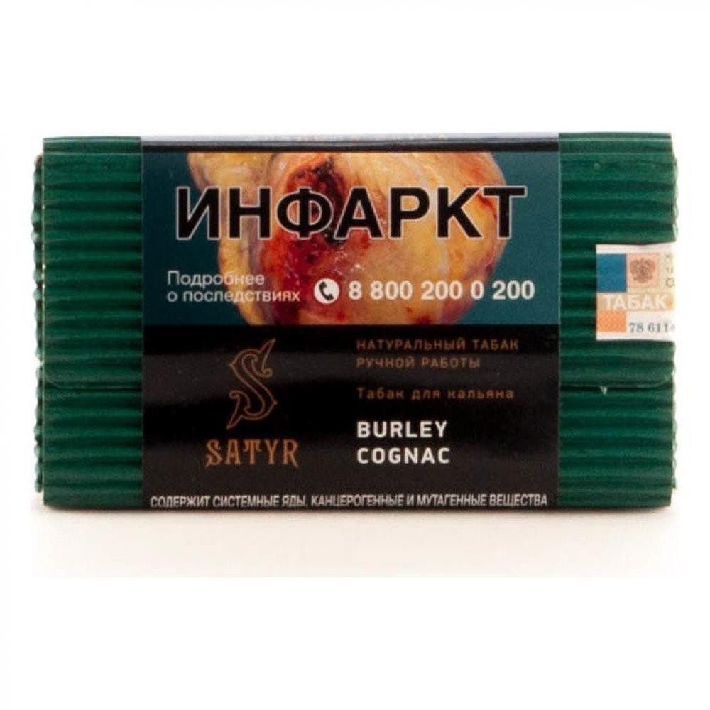 Табак для кальяна Satyr - Бёрли Коньяк
