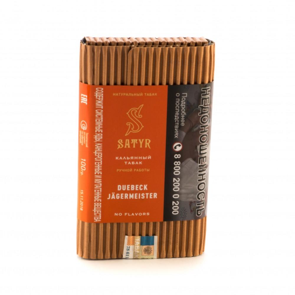 Табак для кальяна Satyr - Дюбек Егермейстер