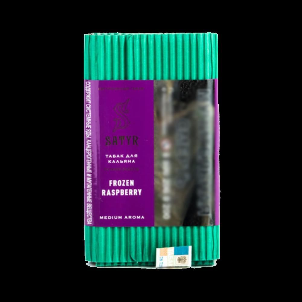Табак для кальяна Satyr - Ледяная Малина