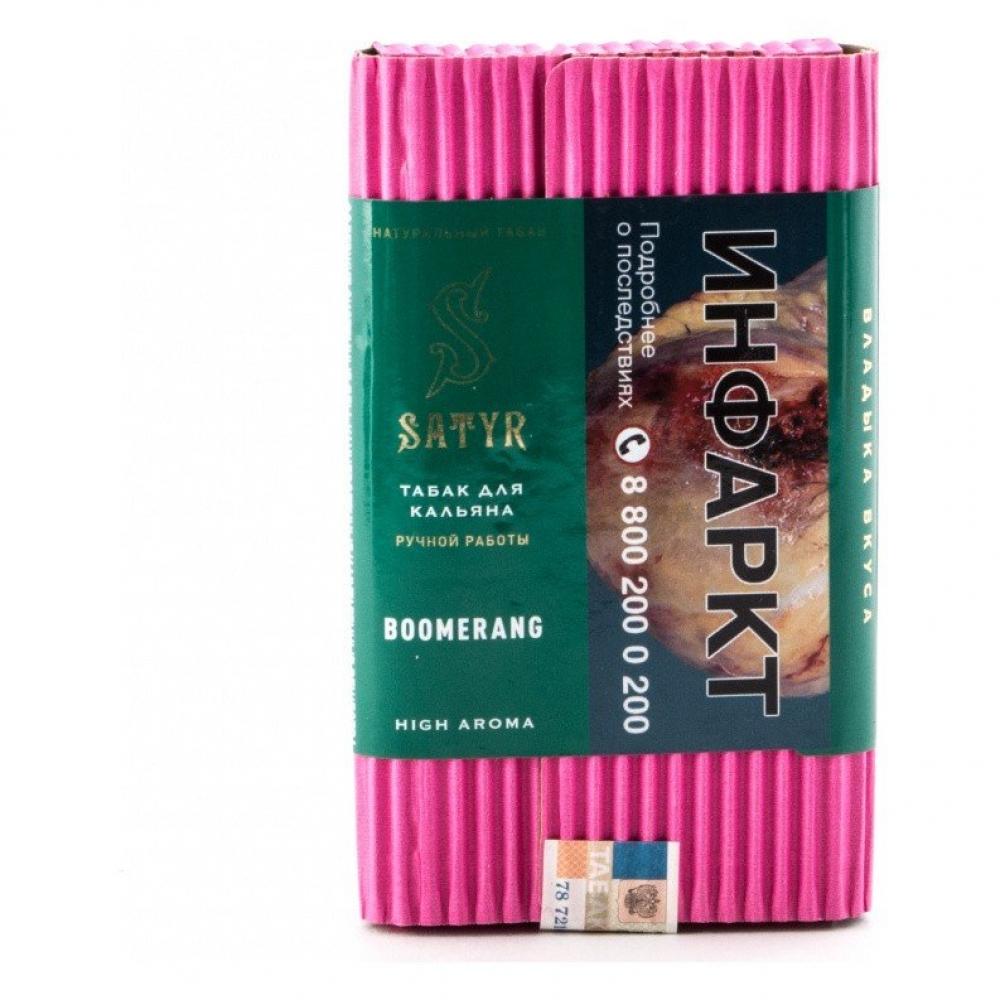 Табак для кальяна Satyr - Ледяной Эвкалипт