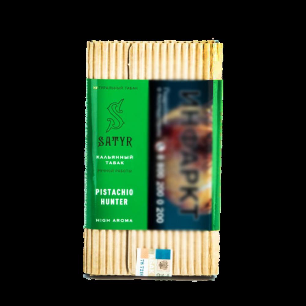 Табак для кальяна Satyr - Ледяная Фисташка