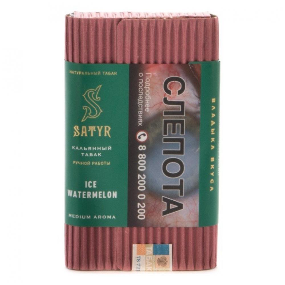 Табак для кальяна Satyr - Ледяной Арбуз