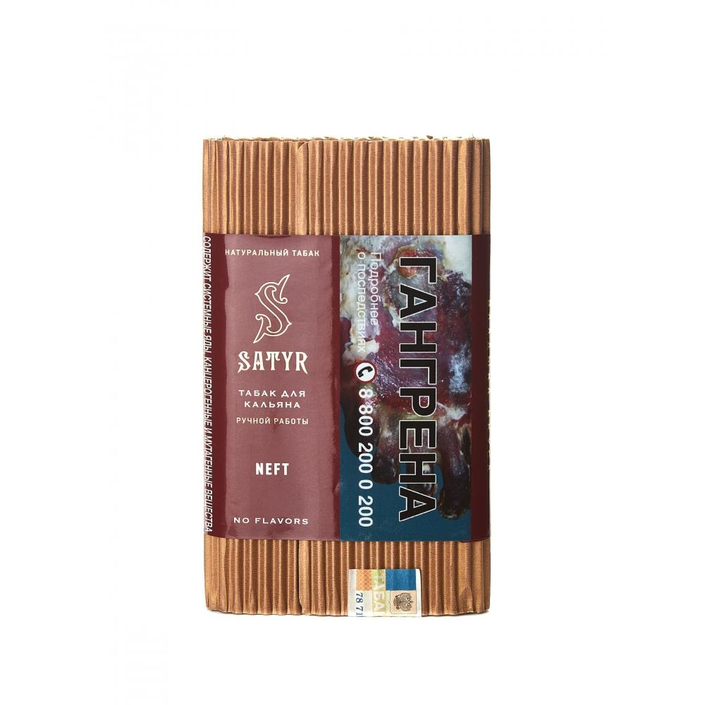 Табак для кальяна Satyr - Нефть