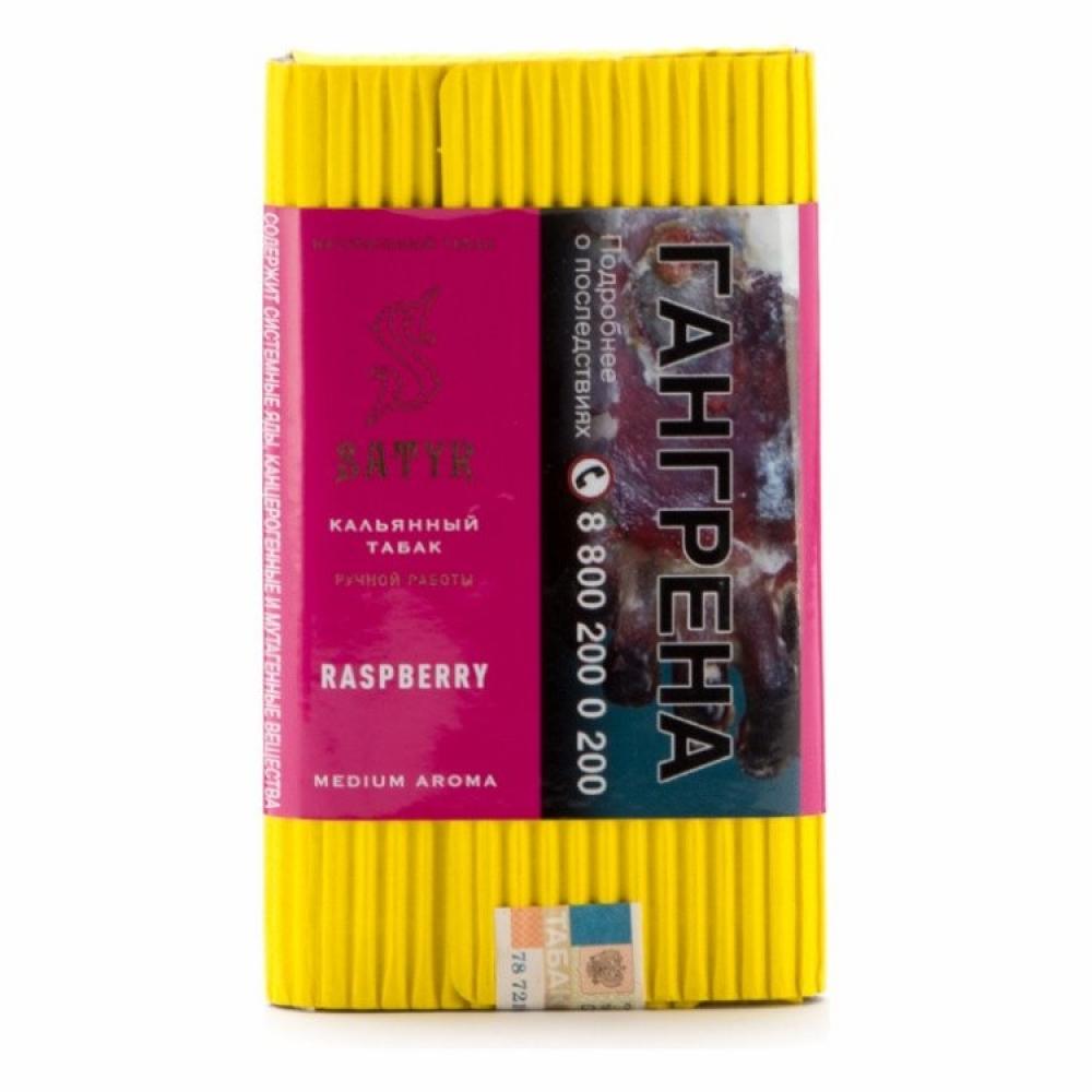 Табак для кальяна Satyr - Малина