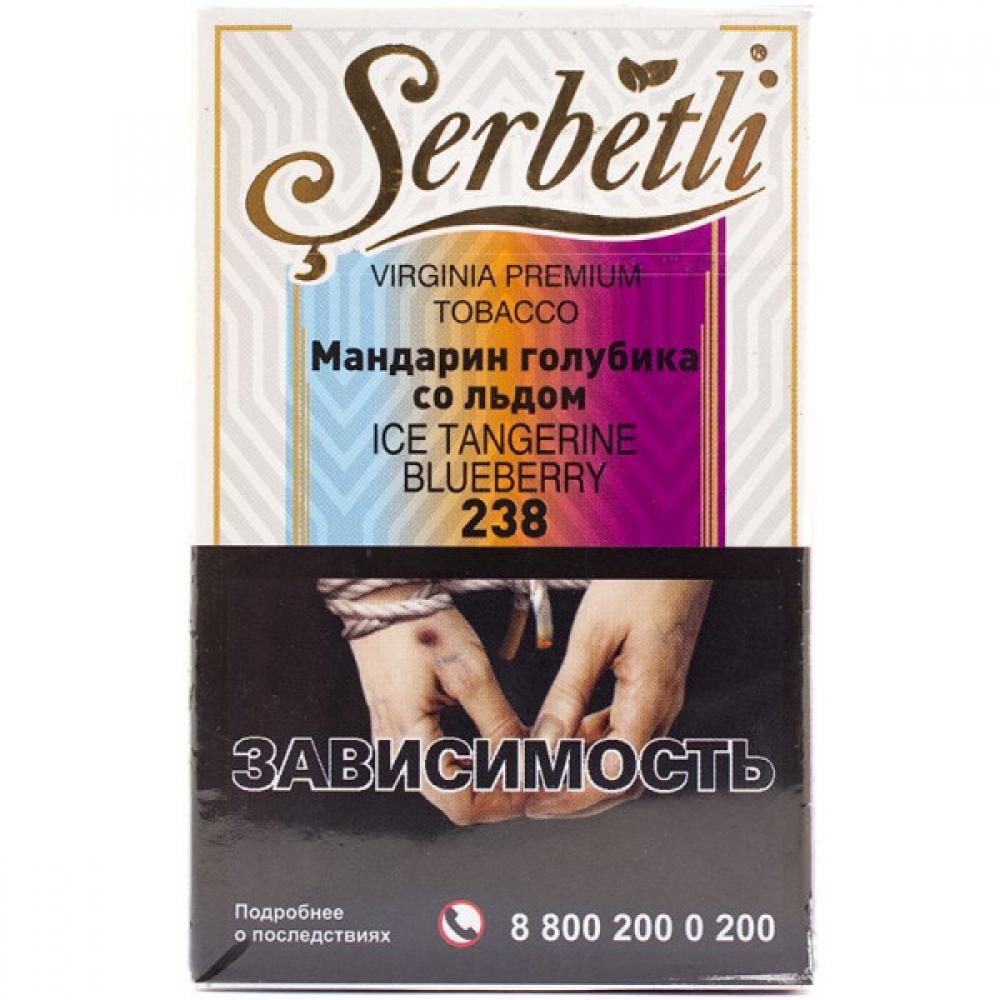 Табак для кальяна Serbetli - Ice Tangerine Blueberry (Черника, мандарин со льдом)