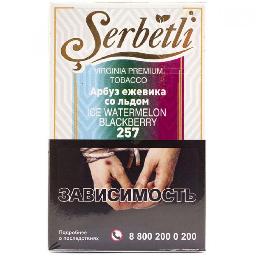 Табак для кальяна Serbetli - Ice Blackberry Watermelon (Арбуз и ежевика со льдом)