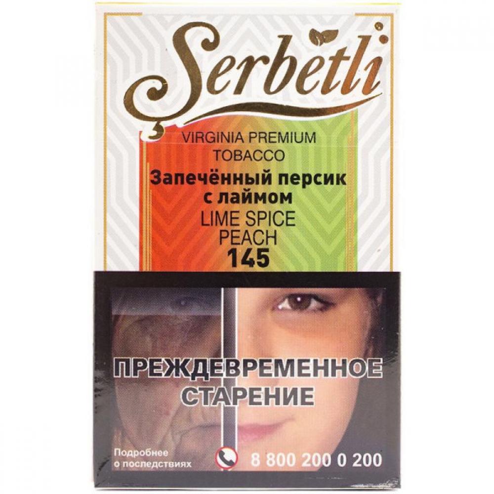 Табак для кальяна Serbetli - Lime Spiced Peach (Лайм персик со специями)