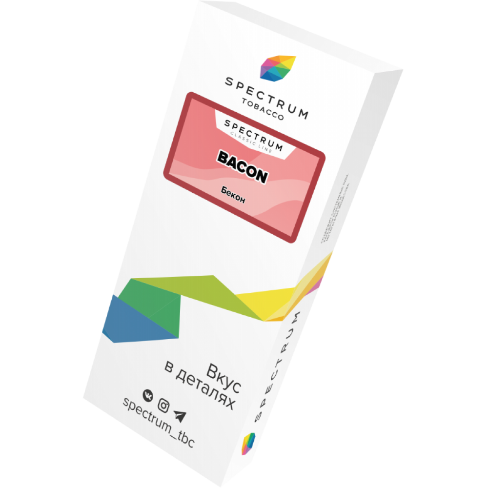 Табак для кальяна Spectrum - Bacon (Бекон)