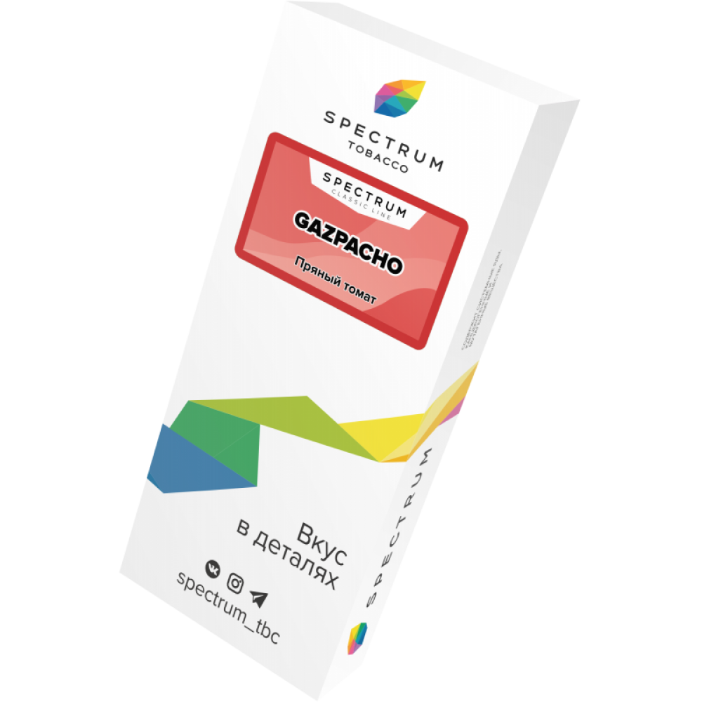 Табак для кальяна Spectrum - Gazpacho (Гаспачо)