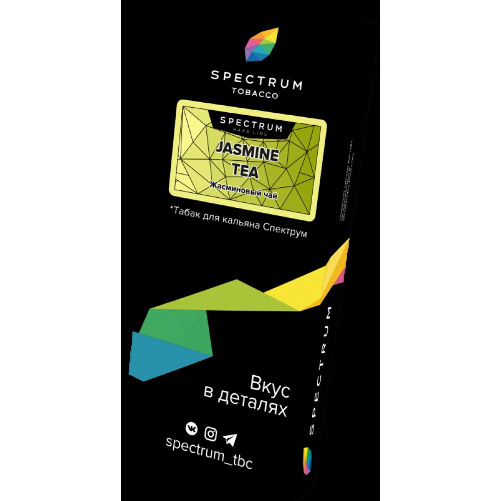 Табак для кальяна Spectrum Hard Line - Jasmine Tea (Жасминовый чай)