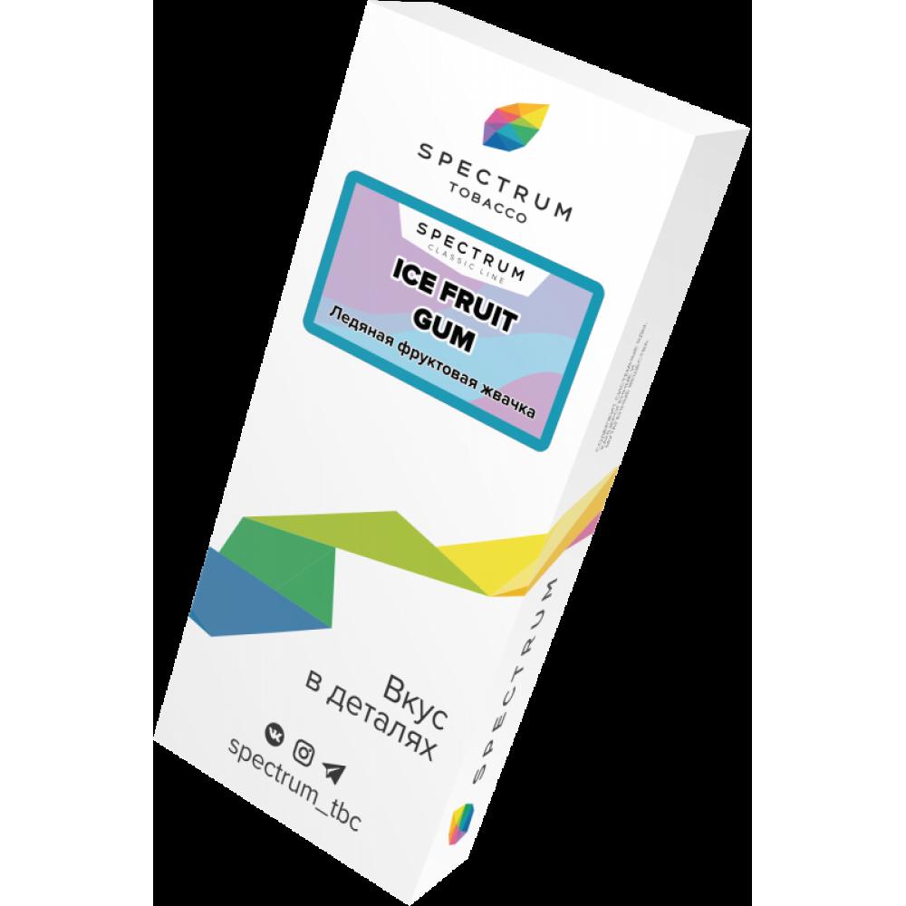 Табак для кальяна Spectrum - Ice Fruit Gum (Ледяная фруктовая жвачка)