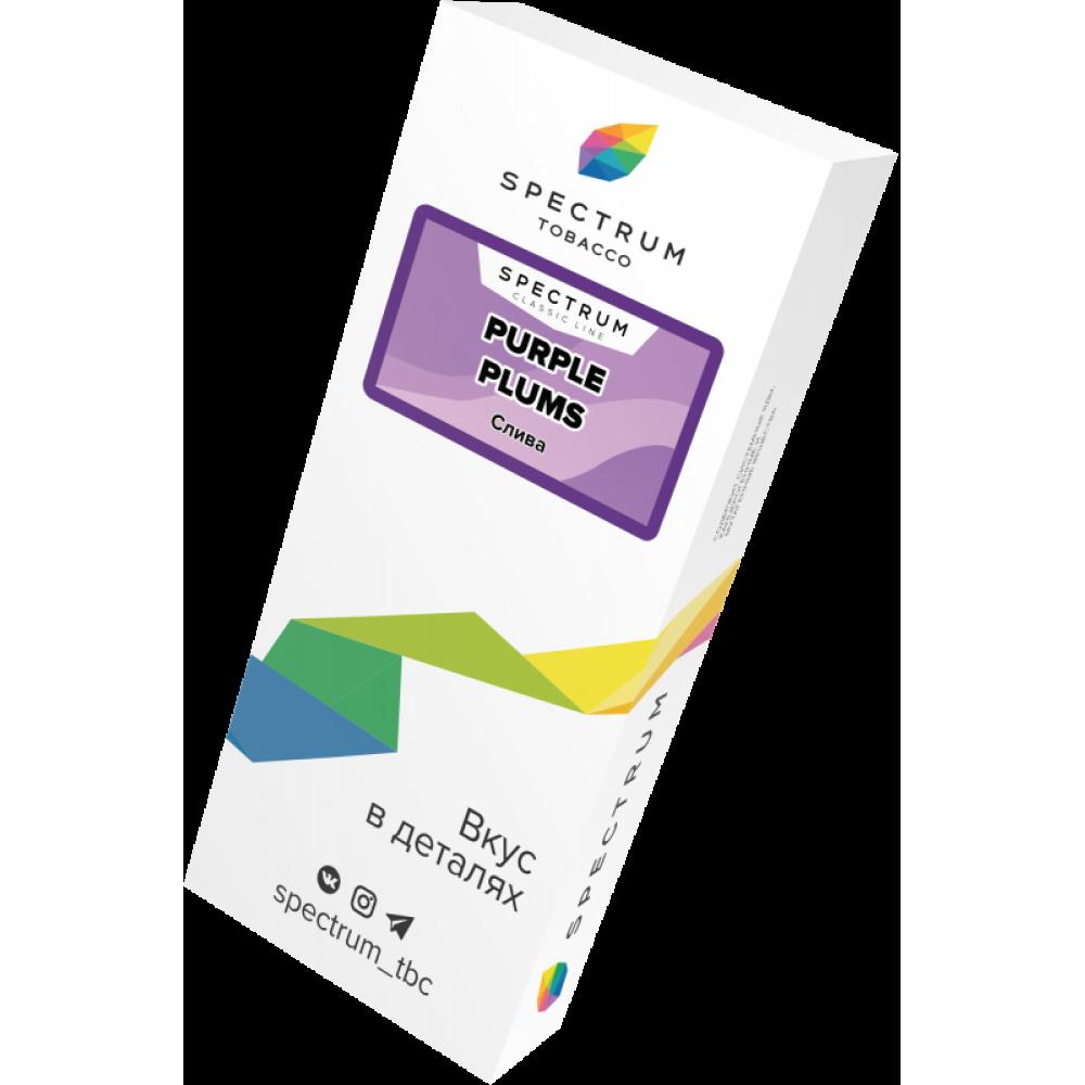 Табак для кальяна Spectrum - Purple Plums (Слива)