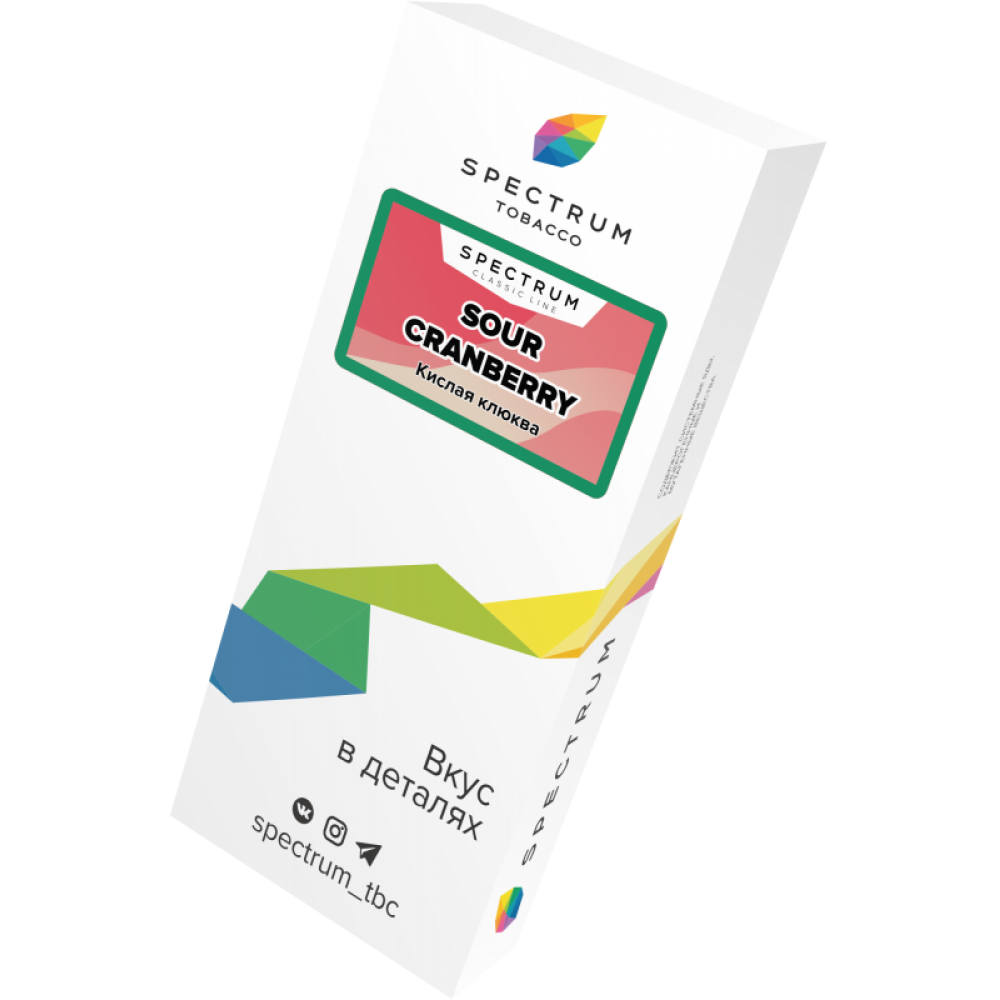 Табак для кальяна Spectrum - Sour Cranberry (Кислая клюква)