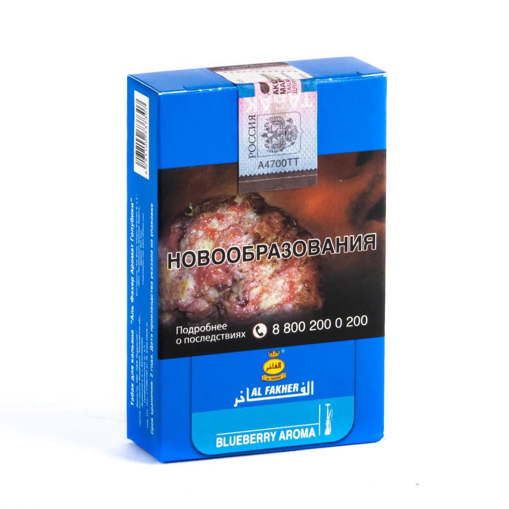 Табак для кальяна Al Fakher - Черника