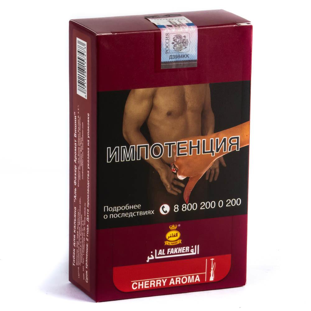 Табак для кальяна Al Fakher - Вишня